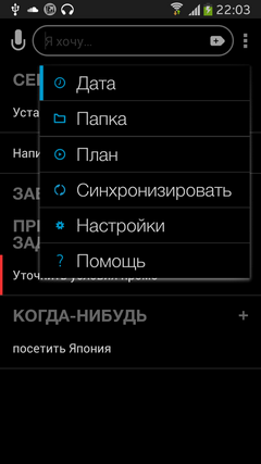 2013-12-11 18.03.30 (converted)