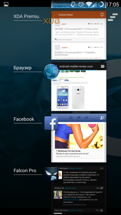 Screenshot_2013-12-17-17-05-45