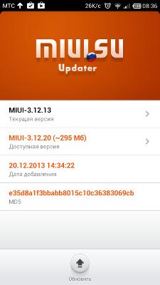 MIUI.SU updater
