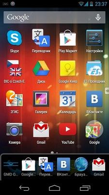 Конкурс] Альтернативные варианты управления Android
