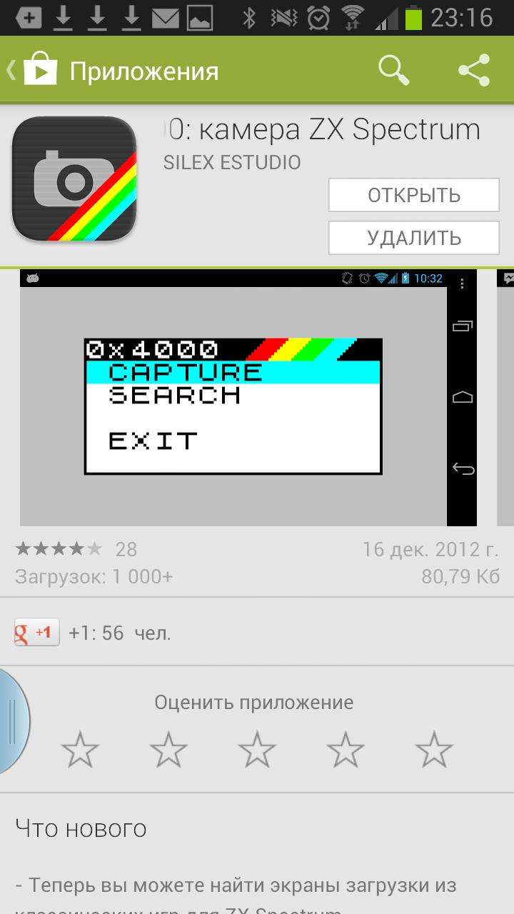 zx-spectrum-0x4000-1