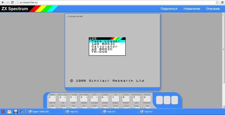 zx-spectrum-emulator2