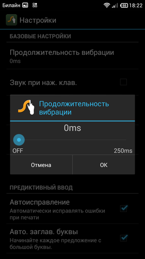 Swype_Keyboard (3)