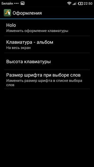 Swype_Keyboard (36)