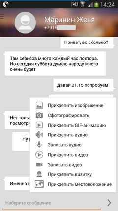 2014-02-11 10.24.50