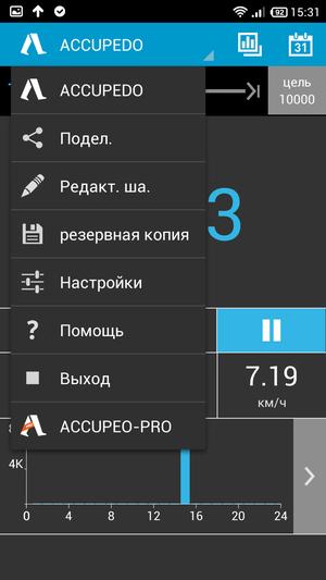 Accupedo-11