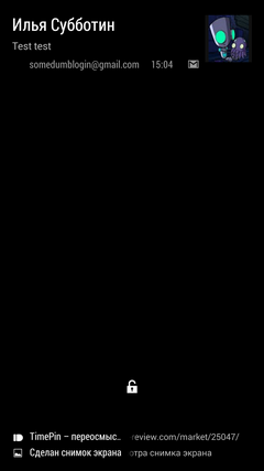 2014-04-03 11.05.10