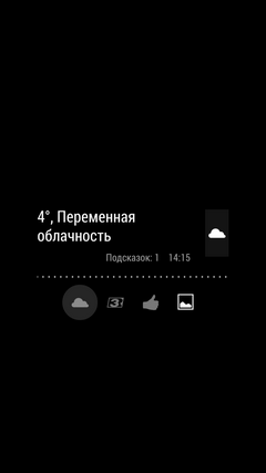 2014-04-07 10.45.45