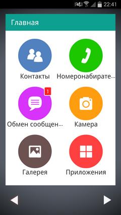 2014-05-08 18.41.33