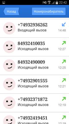 2014-05-08 18.42.11