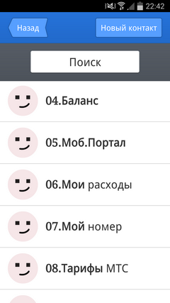 2014-05-08 18.42.40
