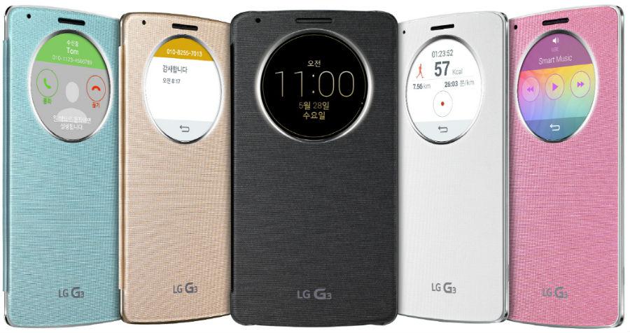 LG_G3_QuickCircle