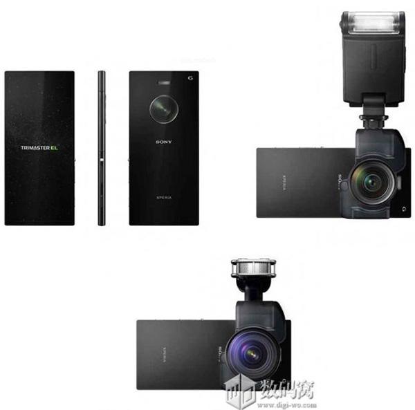 Sony Xperia Z3x: Слухи и фото!