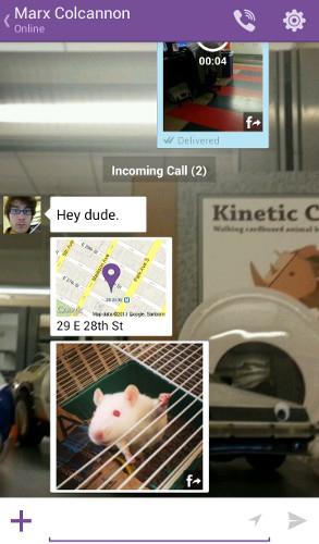 Viber: Бесплатные сообщения и звонки
