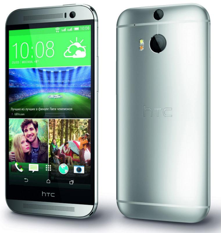 HTC ONE M8 DUAL SIM LTE