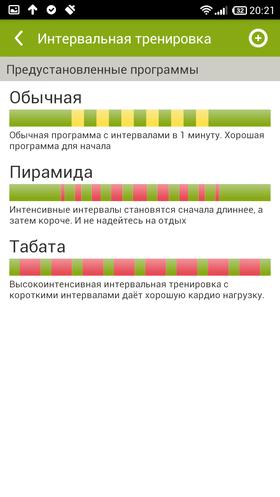 Невредные_советы_2-09