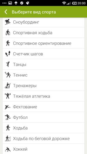 Невредные_советы_2-10