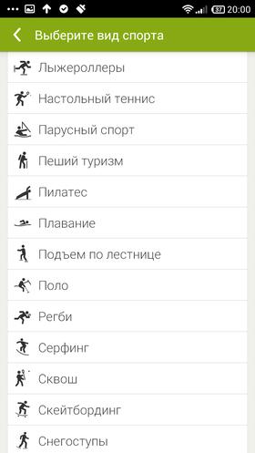 Невредные_советы_2-11