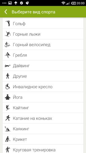 Невредные_советы_2-12