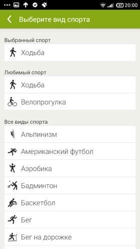 Невредные_советы_2-14