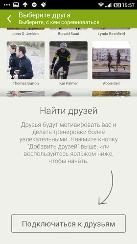 Невредные_советы_2-16
