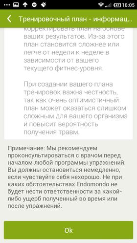 Невредные_советы_2-22