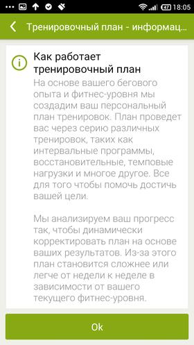Невредные_советы_2-23