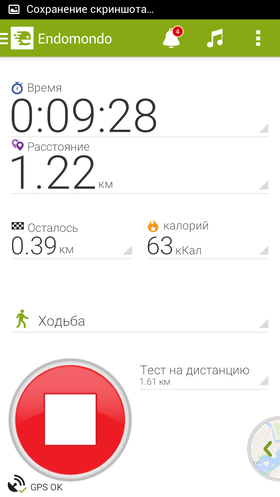 Невредные_советы_2-27