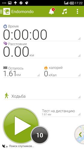 Невредные_советы_2-28