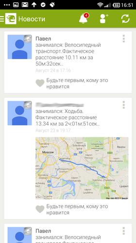 Невредные_советы_2-31