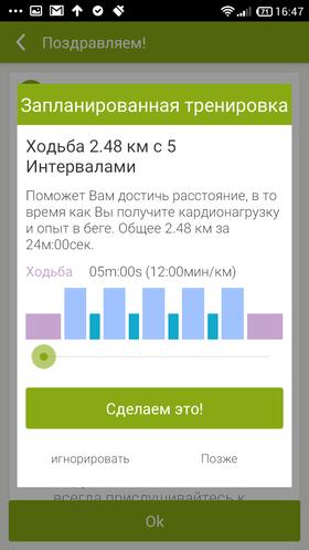 Невредные_советы_2-32
