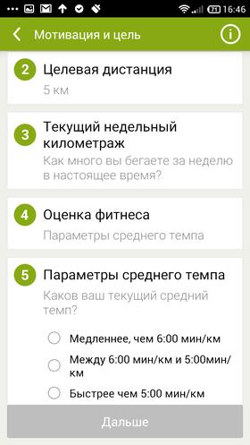 Невредные_советы_2-35