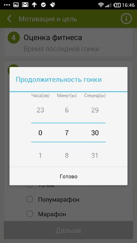 Невредные_советы_2-36