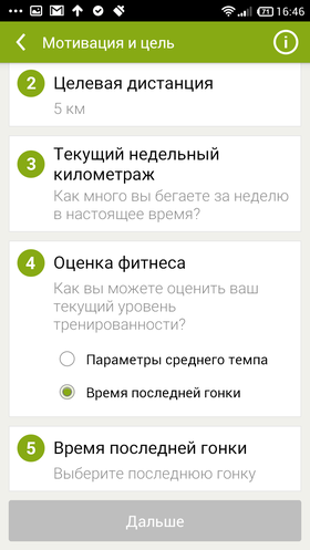 Невредные_советы_2-37