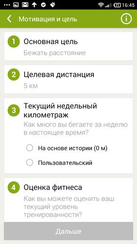 Невредные_советы_2-38