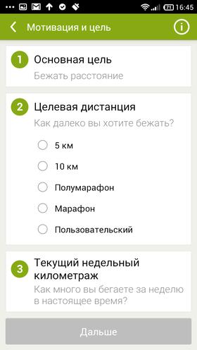 Невредные_советы_2-39