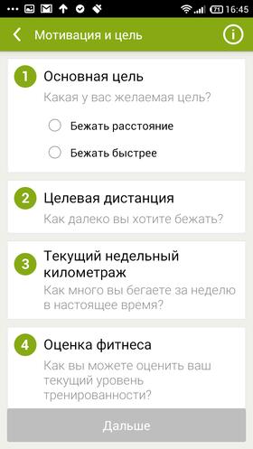 Невредные_советы_2-40