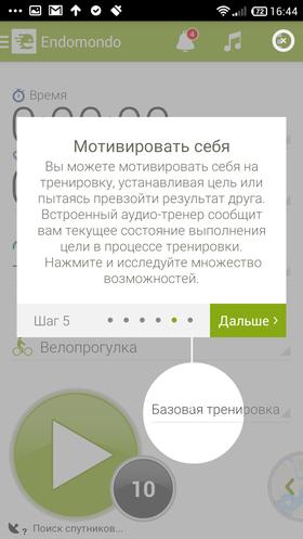 Невредные_советы_2-44