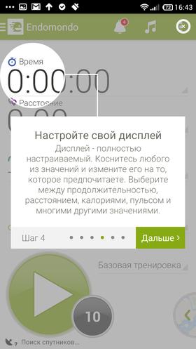 Невредные_советы_2-45