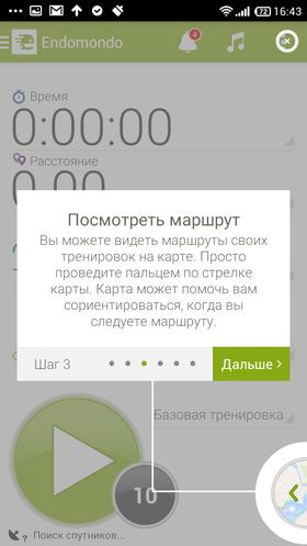 Невредные_советы_2-46