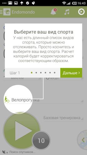 Невредные_советы_2-48