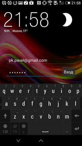 Как Обойти Android Блокировка экрана Пароль / …