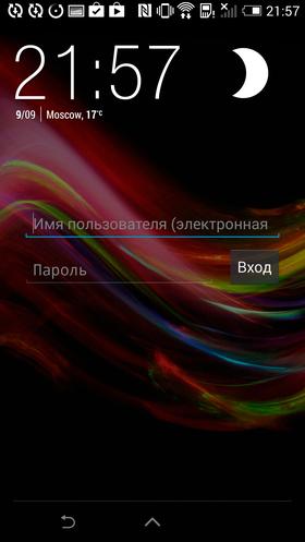 Чайник_9-02