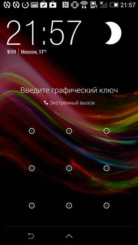 Чайник_9-06