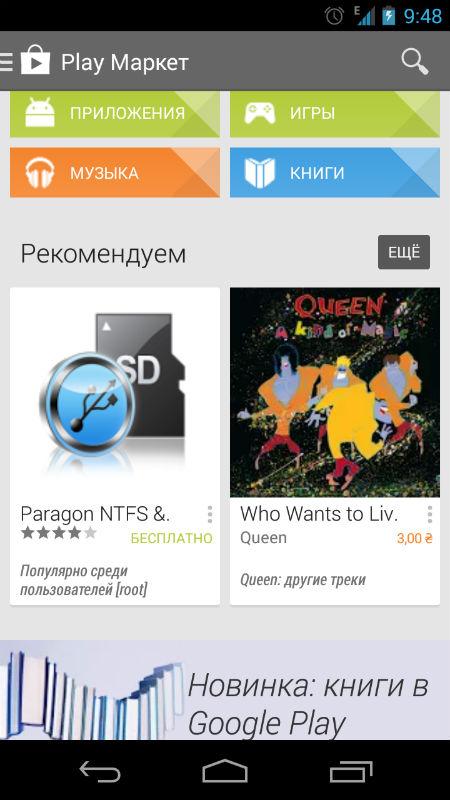 GPB_ukr1