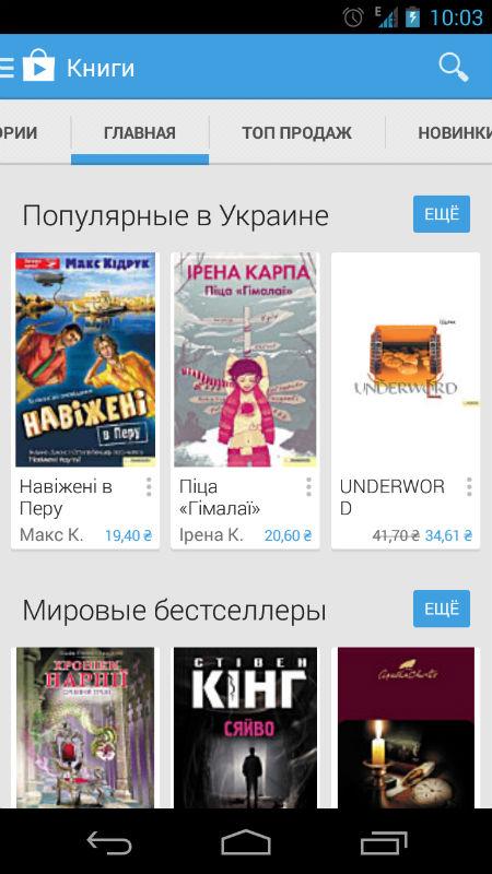 GPB_ukr2