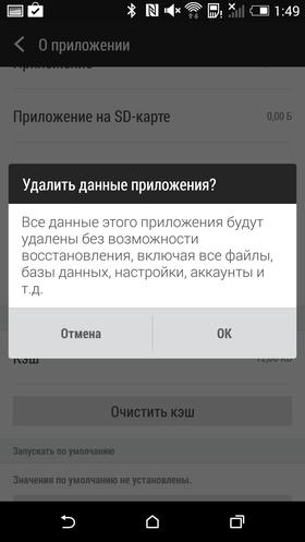 Чайник_14-10