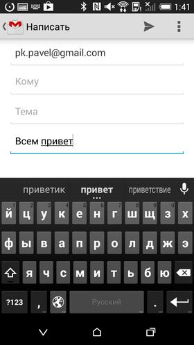 Чайник_15-03