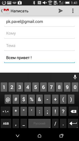 Чайник_15-07