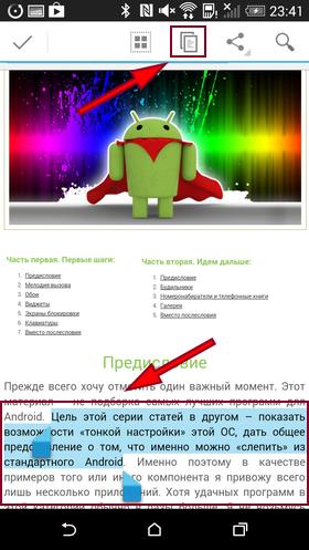 Чайник_15-08